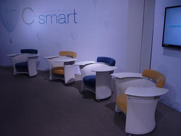 CSMART.JPG