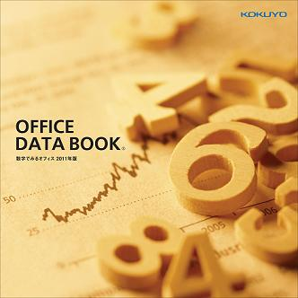 PDF BOOK DATA CB PLL