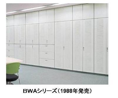 bwa.jpg