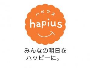 hapiasurogo9c8f0c8625491550b9539d6be6114c49-300x224.jpg