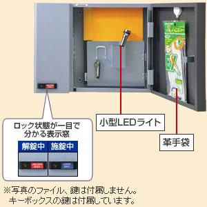 keybox_quake_p02.jpg