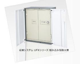 kumikomi1.jpg