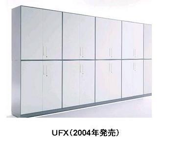 ufx.jpg