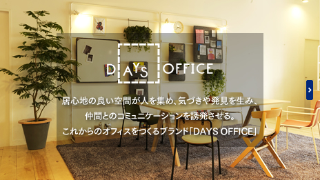 DAYS OFFICE