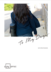 DAYS OFFICE STYLE BOOK Vol.3.2