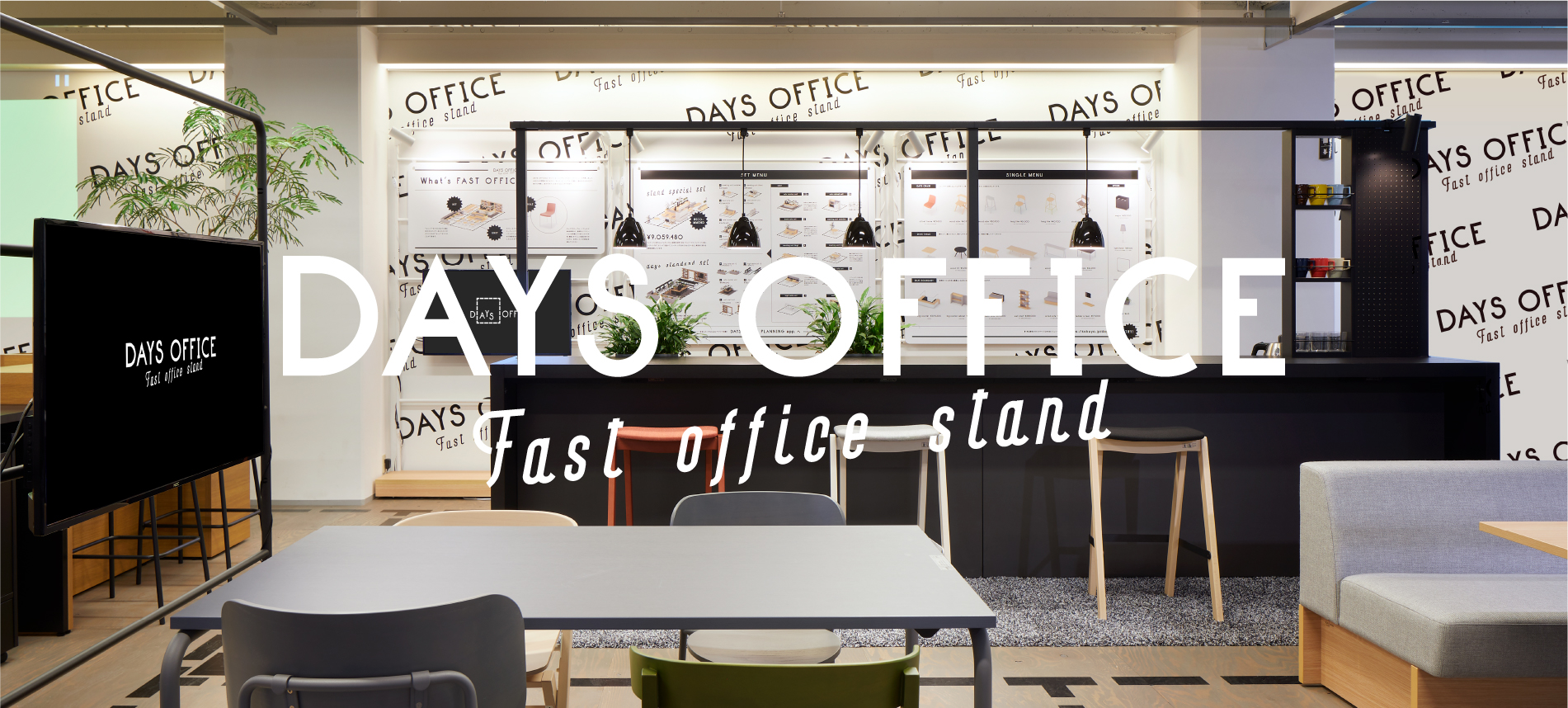 DAYS OFFICE Fast office stand