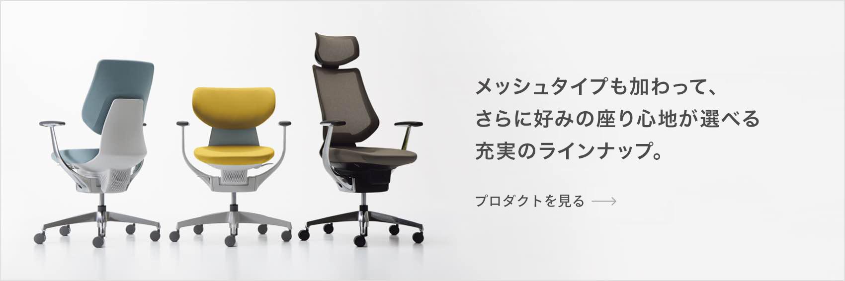 ing(イング)|製品|コクヨ フ...