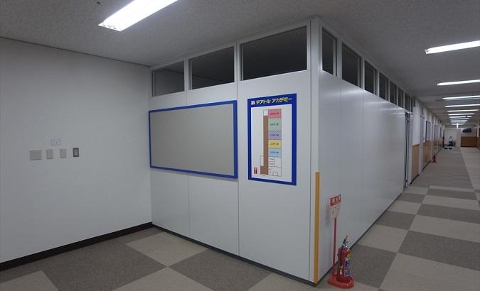アカデミー 仙台 テアトル
