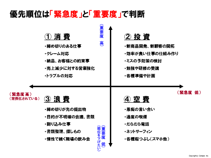 3_eff_013_01.png