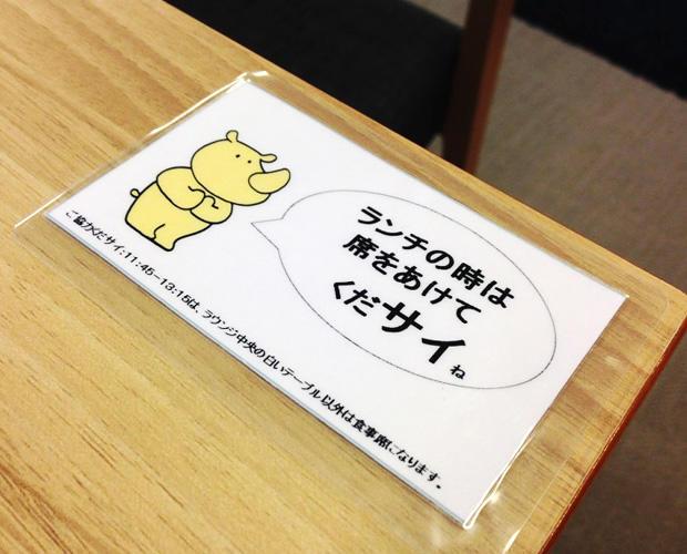 2_bus_056_02.jpg