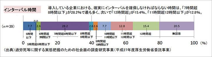 4_res_078_02.jpg
