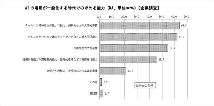 4_res_082_04.jpg