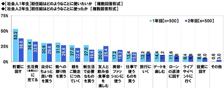 4_res_090_01.jpg