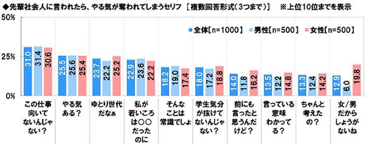 4_res_091_03.jpg