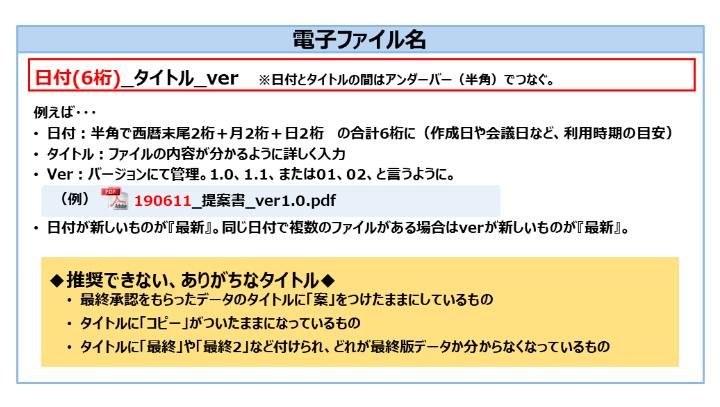 3_pcs_003_02.png